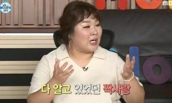 """'나혼자산다' 김민경 """"송병철 좋아했었다"""" 깜짝 고백"""