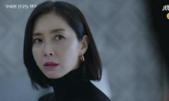 '우아한 친구들' 유준상·송윤아, 판도라의 상자 오픈