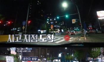 """'연중 라이브', 임슬옹 사고 현장 공개 """"조사결과 약 보름 후 나와"""""""