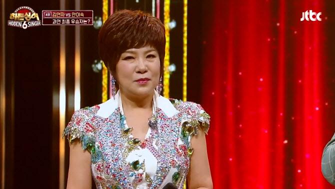 '히든싱어6' 첫 원조가수 김연자, 위기 끝 최종 우승