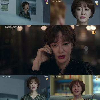'우아한 친구들' 김혜은, 폭발적 감정신 '존재감'