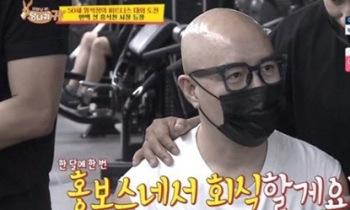 """홍석천 """"이태원 식당, 월세만 950만원…힘들다"""""""