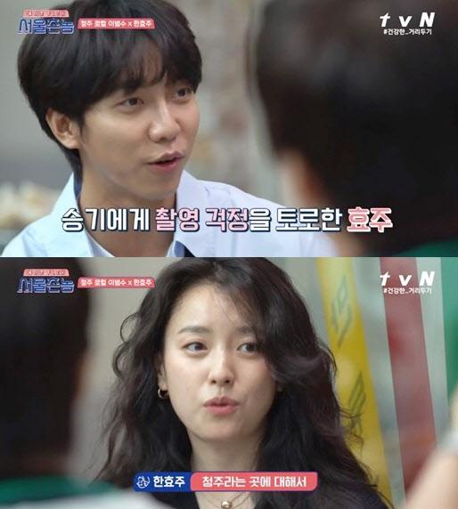 """'서울촌놈' 이승기 """"한효주와 동갑·동문.. 데뷔작도 같다"""""""
