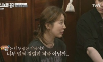 """윤은혜 """"'커피프린스' 많은 사랑 받았지만… 과거에 묶인 느낌"""""""