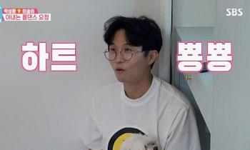 """이솔이, 수준급 폴댄스.. 박성광 """"아름다워"""""""