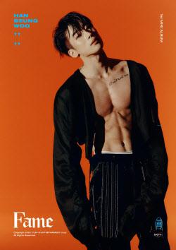 빅톤 한승우, 첫 솔로앨범 아이튠즈 11개 지역 1위