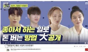 이슬아→안정은 '덕업일치' 청년의 삶과 행복…'아무튼 출근'이 남긴 것 [종합]