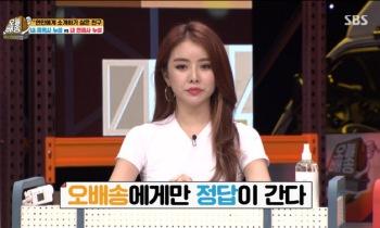 설하윤, 예능감 뽐내며 '오늘 배송' 우승