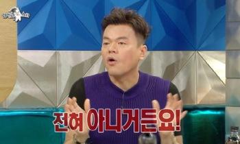 """박진영, 구원파 의혹 해명 """"아직도 종파 없어"""""""