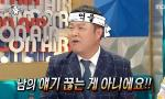 """김구라, '남희석 태도 지적' 간접 해명…""""얘기 끊는 거 아냐"""""""