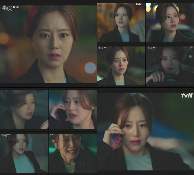'악의 꽃' 문채원, 감정 3단 변화…고밀도 감성 연기