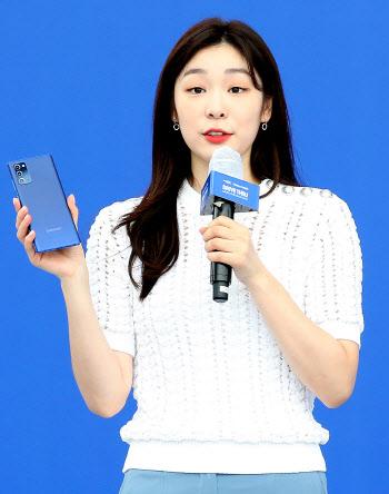 송가인-김연아, SK텔레콤 갤럭시 노트20 5G 드라이브 스루 행사