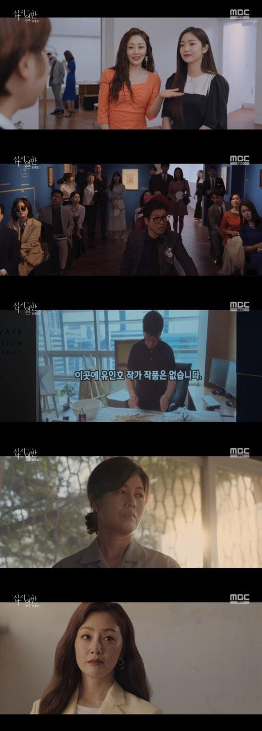 '십시일반' 김정영 살인 자수·가족들 남문철 유산 포기…무소유 결말
