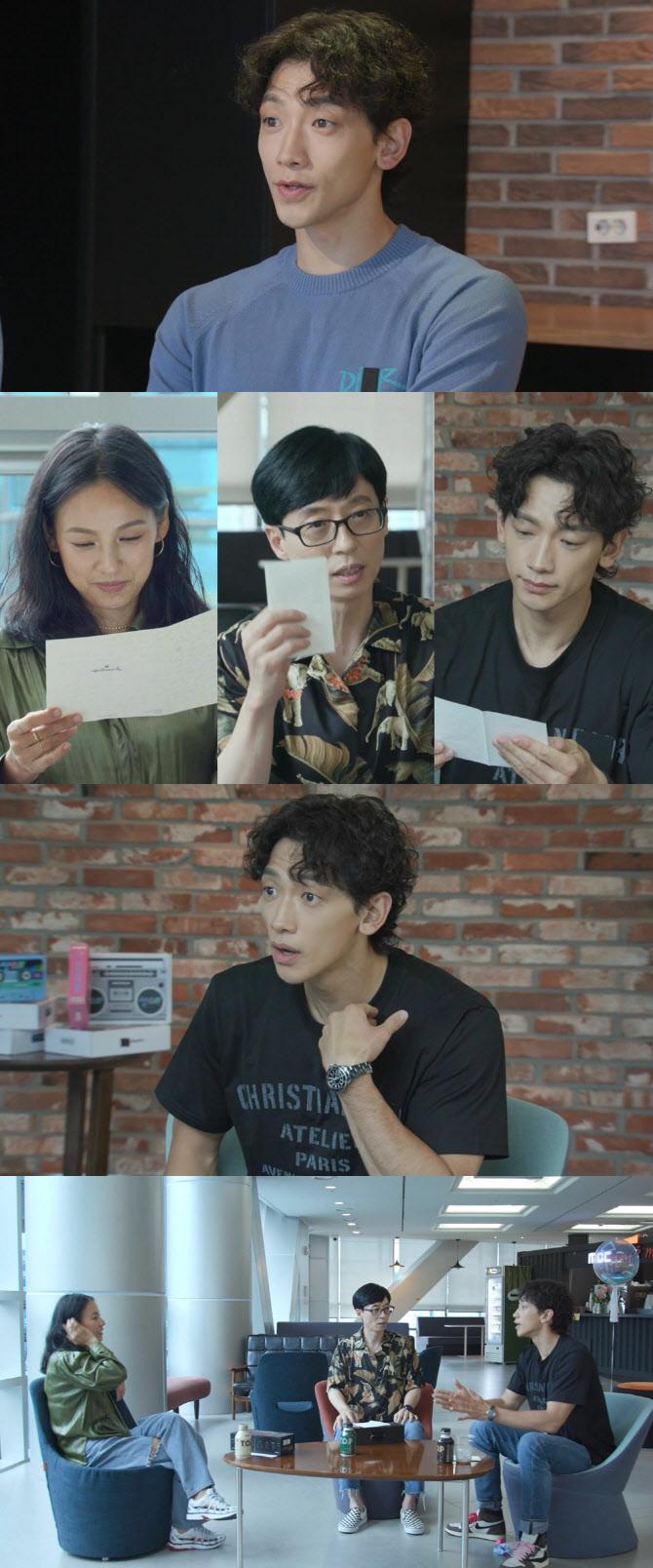 '놀면 뭐하니?' 비룡, 유두래곤·린다G 위한 특별한 '싹쓰리 이별식'