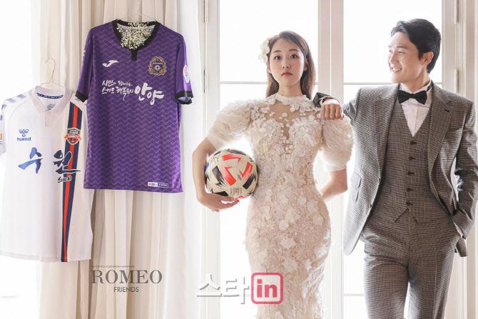 개그우먼 박보미·축구선수 박요한, 12월 6일 결혼…웨딩화보 공개