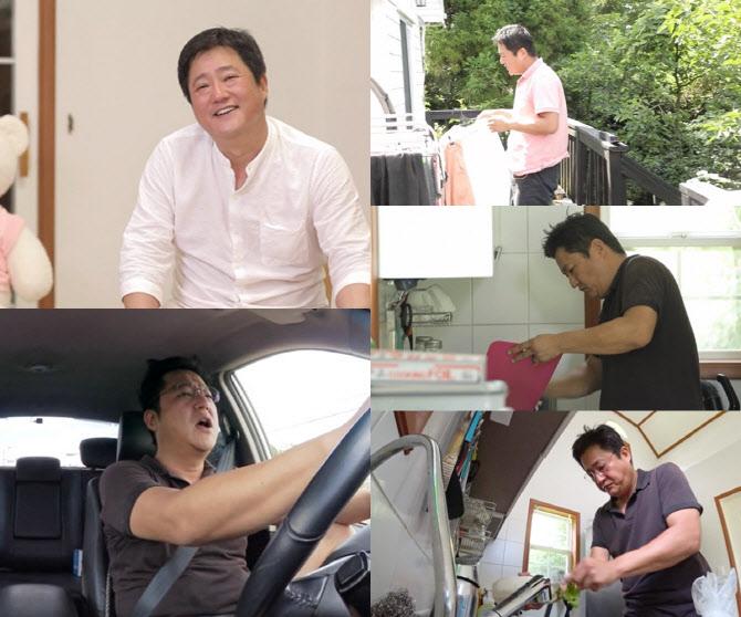 '나 혼자 산다' 곽도원, '자취 20년 차' 제주 싱글 라이프 공개