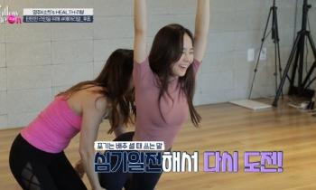 '몸매 끝판왕' 오영주·윤소희, 비결은?
