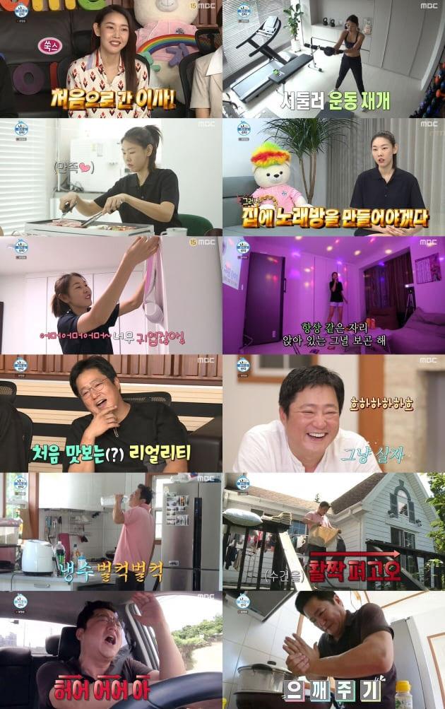 곽도원 '자연주의' 제주라이프·기안84 無편집…'나 혼자 산다' 금요 예능 1위 [종합]