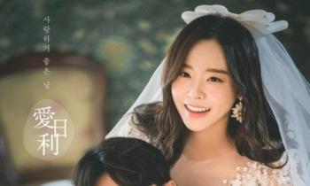 박성광♥이솔이 부부 오늘(15일) 결혼…유쾌한 웨딩 화보 공개 [공식]