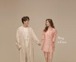 박성광♥이솔이, 사랑스러운 부부 화보 공개