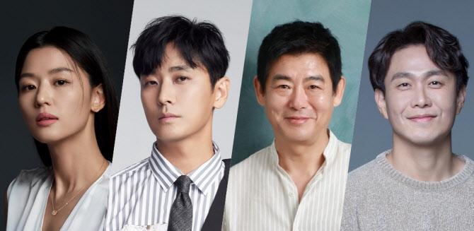 전지현·주지훈 '지리산', tvN 편성 확정…오늘(18일) 첫 촬영 [공식]