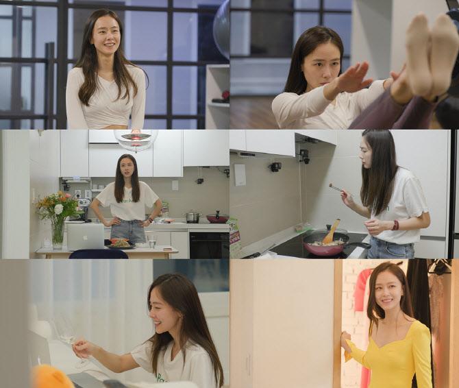 '온앤오프' 홍수현, 신체 나이 20대 '비결은?'