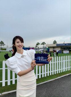 [포토]'골프여신' 김미영 아나운서, 신한동해오픈과 함께 해요