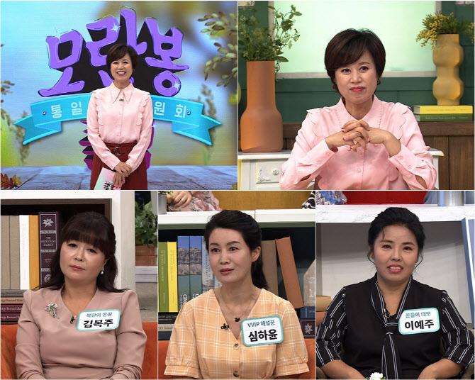 '북한의 돈꾼' 김복주 회원, '꽃제비 → 돈꾼' 될 수 있었던 비법 공개