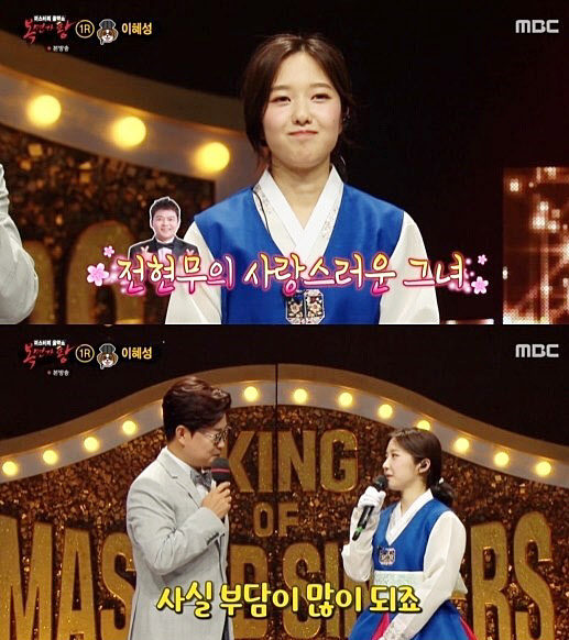 """이혜성 """"전현무 여자친구 수식어? 많이 부담"""""""