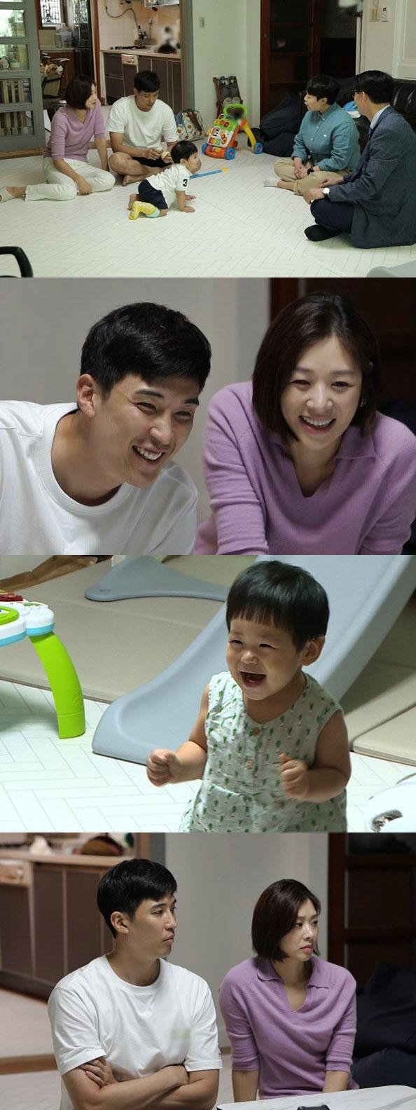 장신영♥강경준, 둘째 아들 정우 상위 1% 재능 발견