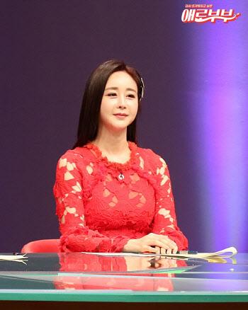 '애로부부', 함소원 출연…진화와 결혼생활 리얼하게 공개