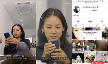 """신종수 카카오M 본부장 """"'페이스 아이디', 기획안 공감해준 이효리 덕분"""" [인터뷰]②"""