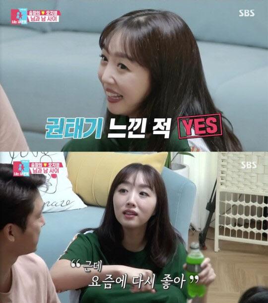 """'동상이몽2' 송창의♥ 오지영 """"권태기 느낀 적 있어"""""""
