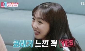 """'동상이몽2' 송창의♡ 오지영 """"권태기 느낀 적 있어"""""""