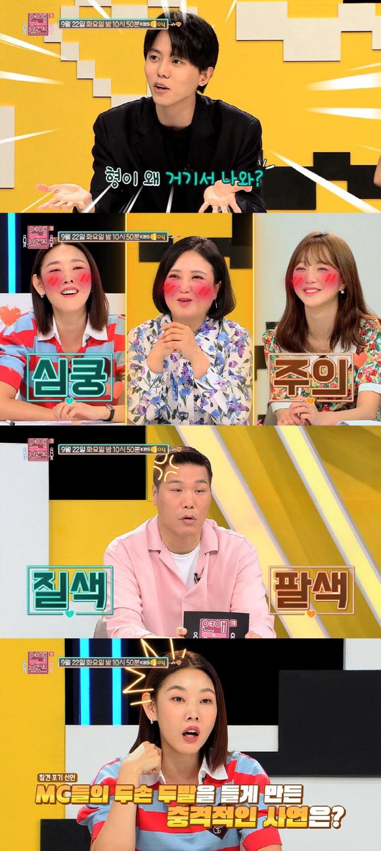 """'연애의 참견3'  역대급 캐스팅…한혜진 """"이 정도면 주말드라마"""""""