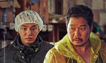 유아인·유재명 '소리도 없이' 10월15일 개봉