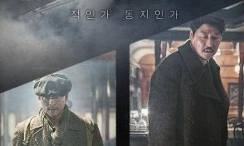 워너브러더스, 한국 영화 사업 접는다…신규 투자 중단