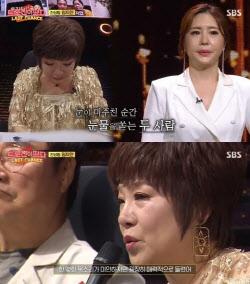 김연자 오열..임지안 누구? '목포 살인사건 유가족'