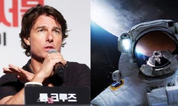 톰 크루즈, 내년 우주서 영화 촬영 '나사 전폭 지원'