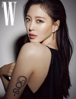 한예슬, 매혹적인 '가을 메이크업' 화보 공개