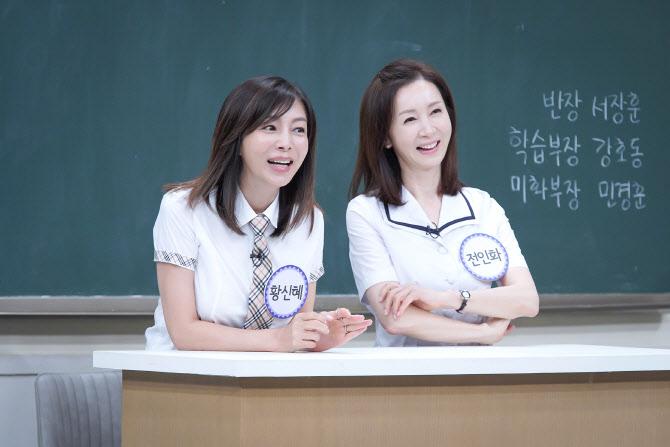 """'아는 형님' 황신혜 """"인천 3대 여신? 나 말고 또 누가?"""" 발끈"""