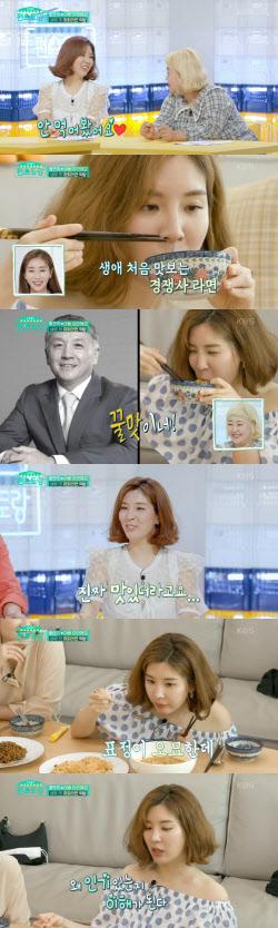 """오뚜기 장녀, 생애 첫 타사 라면 시식 """"미안한데..."""""""