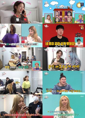 '전참시' 한지붕 네가족 오마이걸의 '시트콤 라이프'