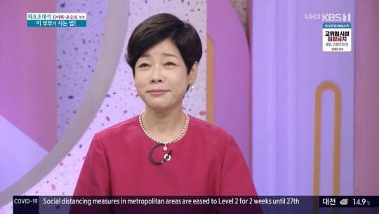 """'안산문화재단 대표' 김미화 """"문화예술인 위해 마중물 되고파"""""""