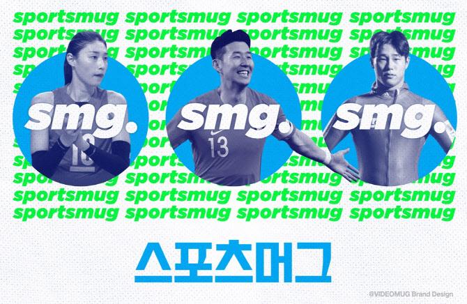 비디오머그, 스포츠 전문 채널 'SMG' 론칭…5일 이승우 출연 [공식]