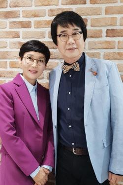 최양락·팽현숙 부부, 올해의 브랜드 대상 '베스트커플상' [공식]
