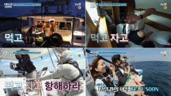 김남길x박성웅x고규필x고아성 '바닷길 선발대' 티저 공개…좌충우돌 언택트 항해 리얼리티