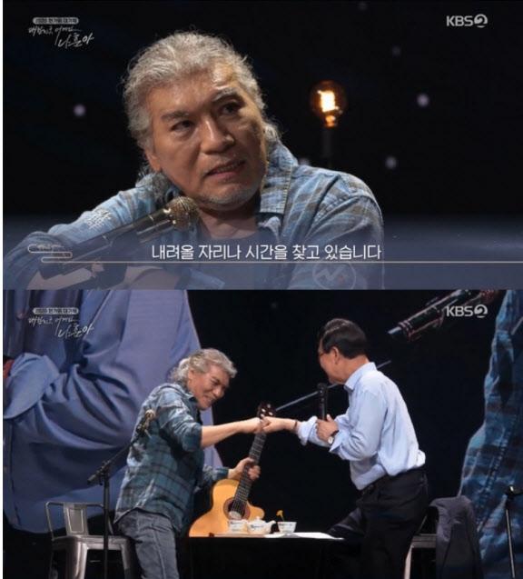 """나훈아 """"똑바로 걷는게 미안해 죽겠다"""""""