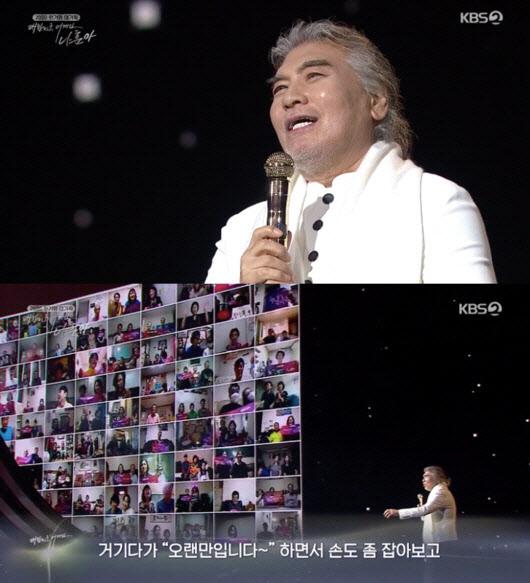 나훈아·남진, 동시간대 TV 출격…시청률 승자는 나훈아
