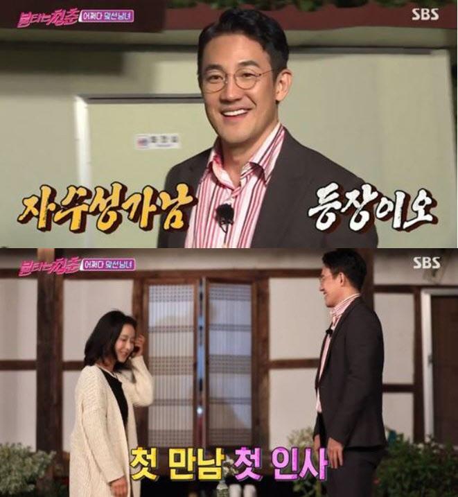 '불타는 청춘' 곽진영, 한정수와 깜짝 소개팅…'핑크빛' 분위기
